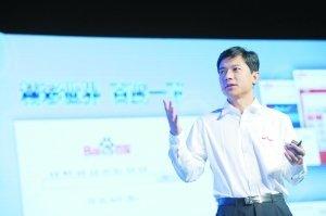 李彦宏创业12年:企业家精神改变工程师命运