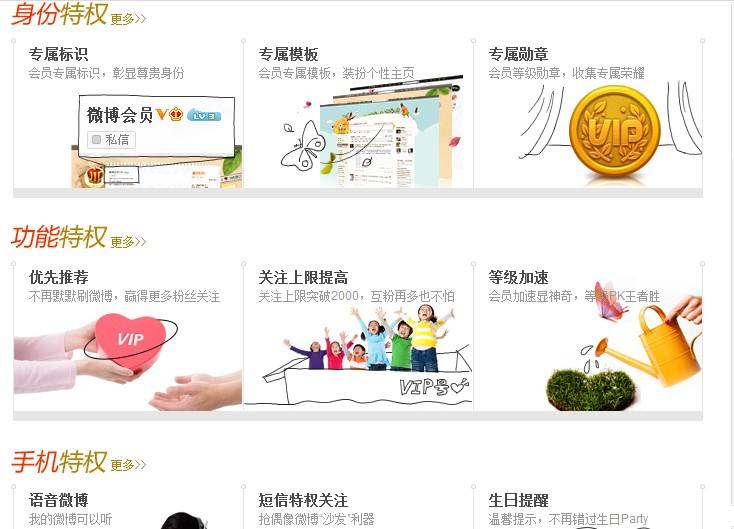 肖壹:京东店庆日或成微博时代转折点